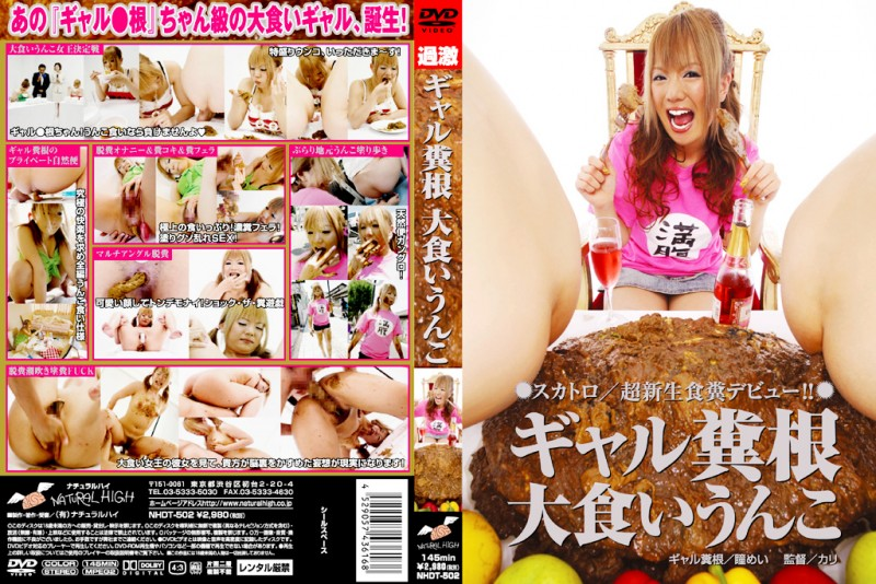 NHDT-502 DVDRip Girls eating shit [Scat, Swallow, Public Scat, Sex, Masturbation, Oral, Japan Scat, Asian Scat, Japan]