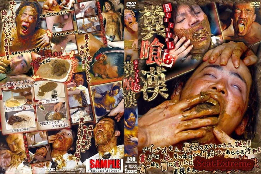 ACSM158 HDRip Black Hole 8 - Men Eat Shit [Gay, Asian, Oral, Anal Sex, BDSM, Bondage, Scat, Threesome, Cumshot, Japan]