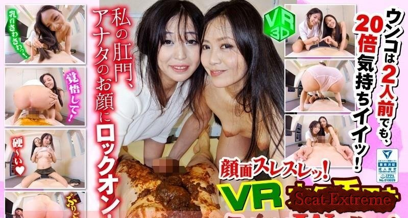AVOPVR-011 UltraHD 4K Japan Scat [Pee, Farting, Poop, Defecation, Extreme Scat, Scatology, Japan, VR]